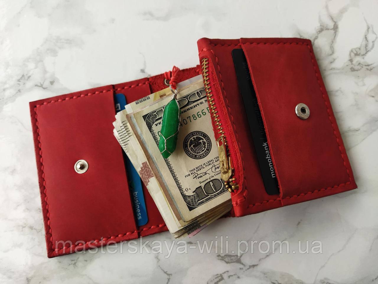 Символ денежного успеха   Кожаный кошелек ручной работы и амулет