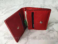 Символ денежного успеха   Кожаный кошелек ручной работы и амулет, фото 3