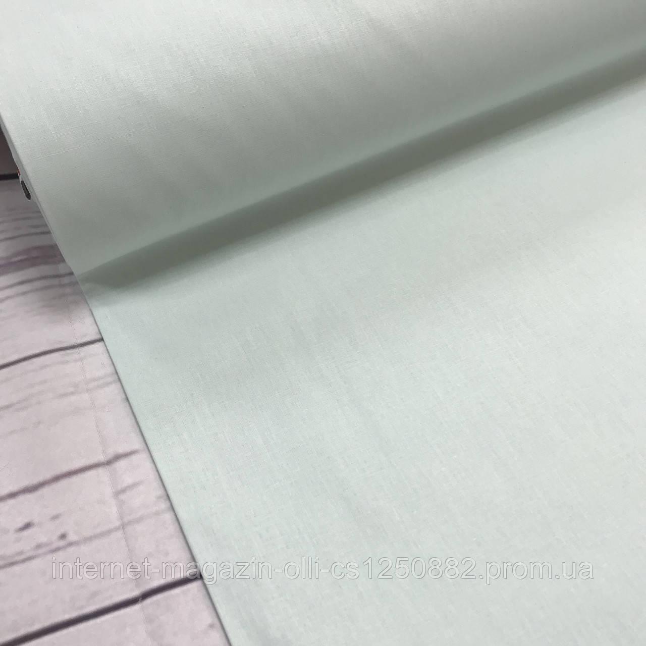 Ткань поплин De Luxe, однотонный бледно-мятный (Турция шир. 2,4 м) №32-64