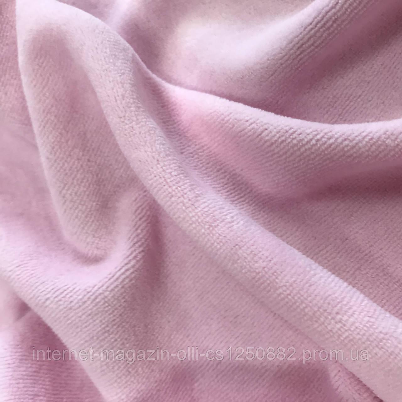 Велюр х/б светло-розовый