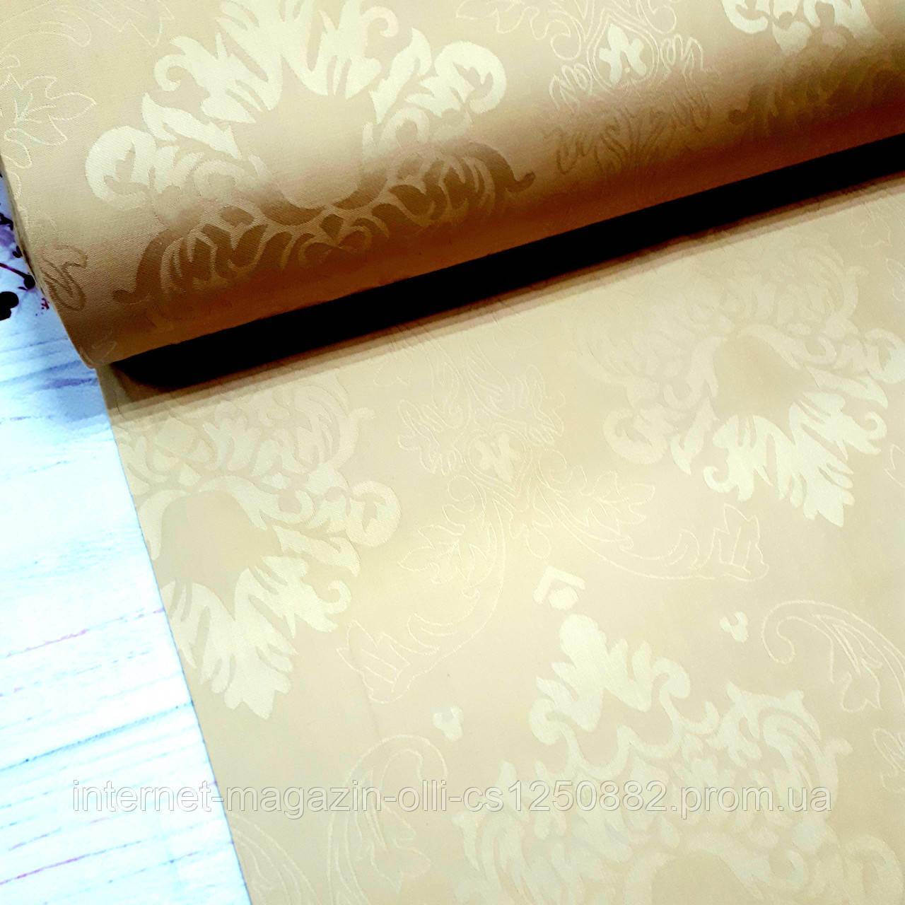 Ткань сатин с рисунком, королевская лилия, золотисто-бежевый цвет (ТУРЦИЯ шир. 2,4 м)