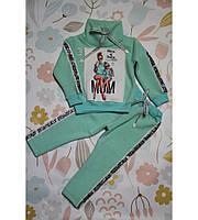 """Детский спортивный костюм с штанишками """"МОМ"""", очень красивый, мята"""