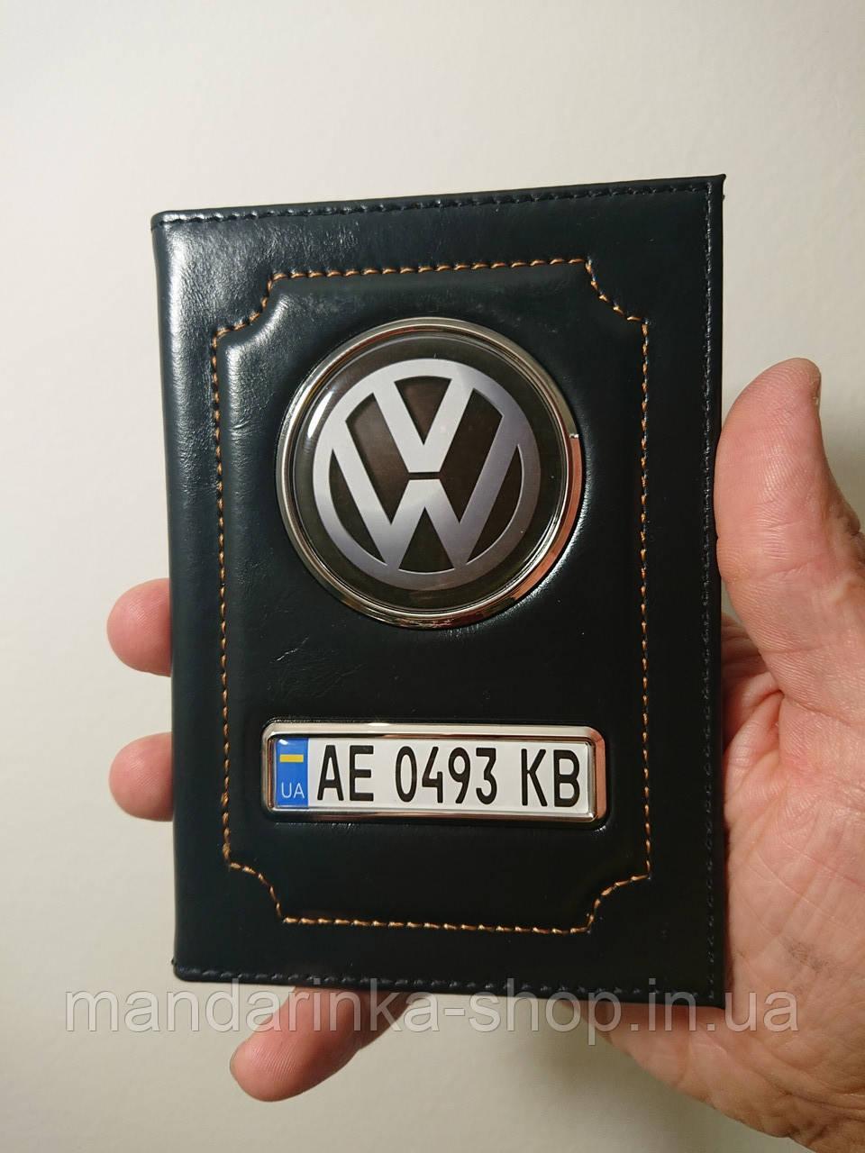 Обложка для документів з логотипом і номером Volkswagen