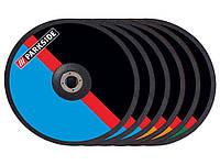 Набор режущих / зачистных дисков PARKSIDE PDTS 2 A1