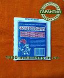 Барвник для тканини фантазія Помаранчевий. (10 гр) на 1 кг тканини., фото 2