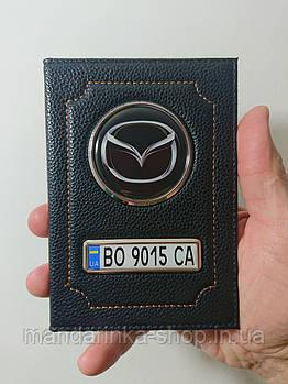 Обкладинка для автодокументів Mazda
