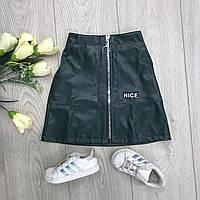 Стильная короткая юбка на молнии для девочки 128-158 р