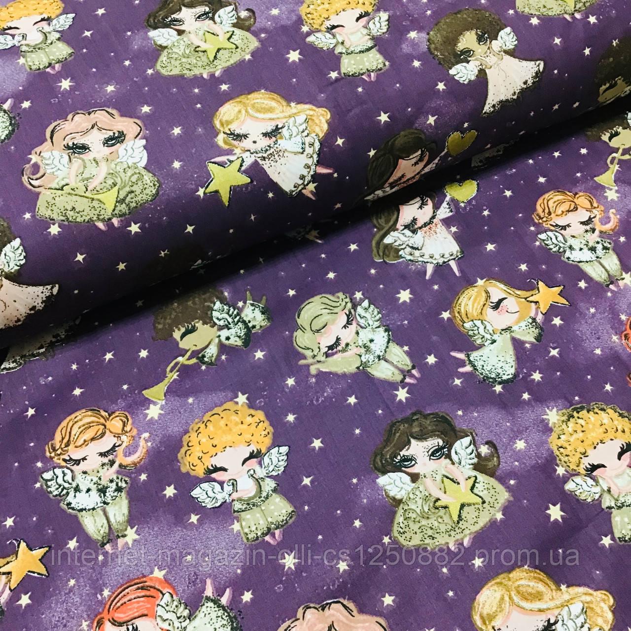 Ткань польская хлопковая, девочки и мальчики ангелочки с золотистыми (глиттер) сердечками на фиолетовом