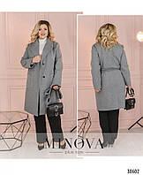 Невероятно стильное демисезонное пальто прямого свободного силуэта 48-50,52-54,56-58,60-62