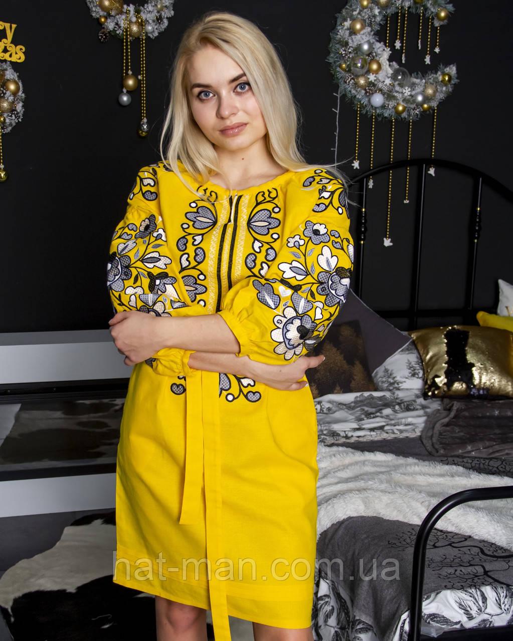 Сукня Меланія (жовта)