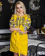 Сукня Меланія (жовта), фото 1