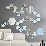 Комплект акрилових дзеркал «Соти» 50 шт. 46×40×23×1 мм срібло, фото 6