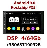Универсальная сенсорная магнитола 2din 4/64Gb Rockchip PX5 DSP GPS Android 9.0, фото 1