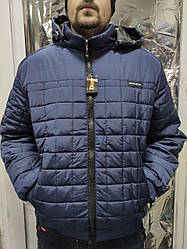 Куртка мужская демисезонная стеганая больших размеров MENS WEAR