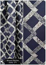 Жаккардовые шторы Геометрия  на люверсах №415, фото 3