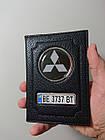 Обкладинка для автодокументів Mitsubishi, фото 2