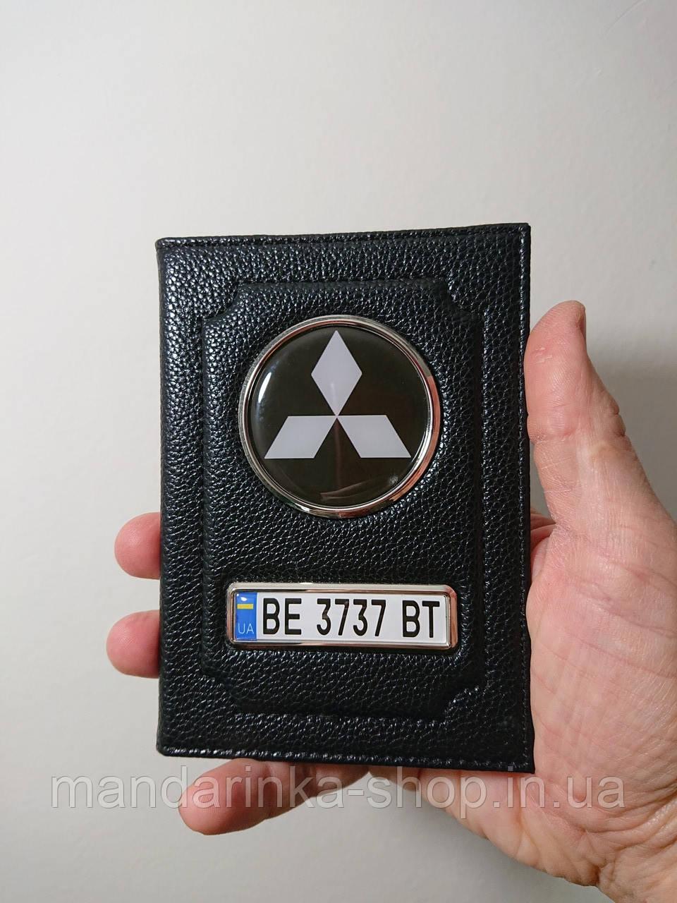 Обкладинка для автодокументів Mitsubishi