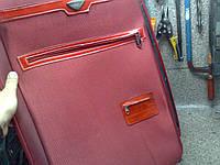 Ремонт разрыва на чемодане