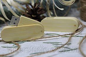 Дерев'яна розкладна флешка «Швейцарський ніж» з індивідуальним гравіюванням Бамбук на 32Gb (3.0)