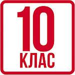Українська література 10 клас