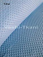 Плюшевая ткань Minky голубой плотность 280 г/м.кв ОТРЕЗ (размер 0,7*1,6м), фото 1