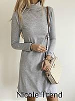 Женское длинное трикотажное платье черный серый беж 42-44 44-46