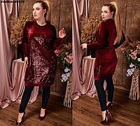Женское бархатное платье-туника №0029 (р.48-58) бордо, фото 1