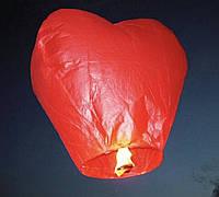 Небесные летающие китайские фонарики желаний (Сердце 65х65х31 см)-