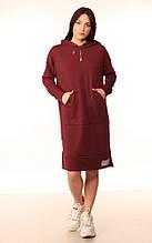 Платье-Худи Quest Wear бордо