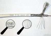 Телевизионный F690 (Антенный) кабель RG для спутника и кабельного тв KLM (100м)