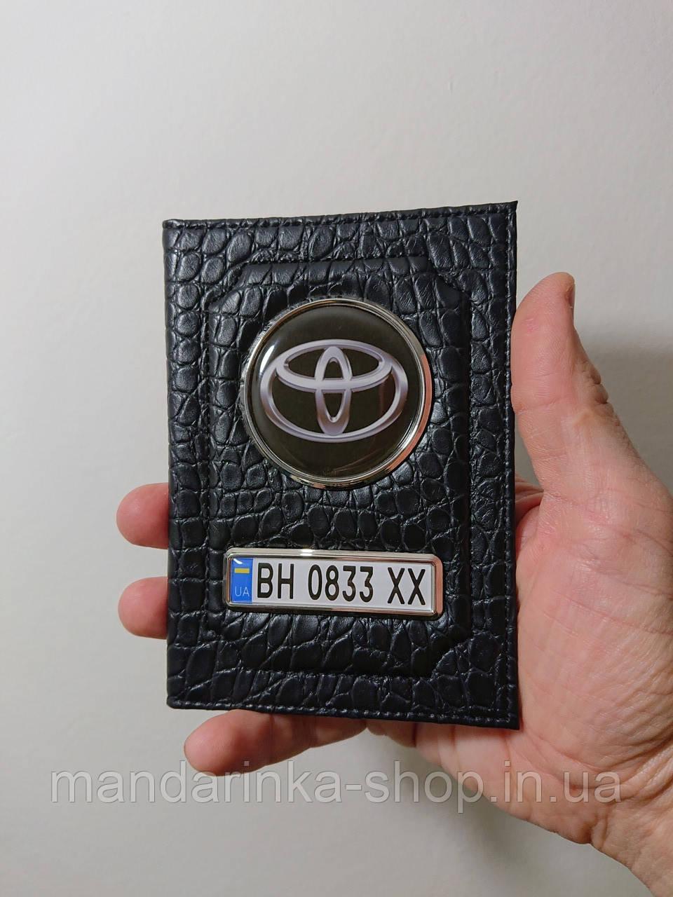Обкладинка для автодокументів Toyota