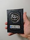 Обкладинка для автодокументів Toyota, фото 2