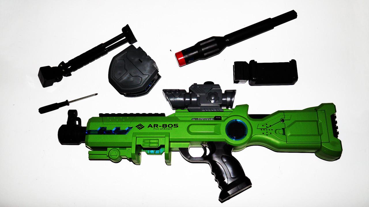 Автомат AR-805 GUN GAME Доповнена реальність