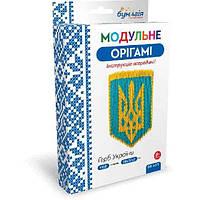 Модульне орігамі Герб України 1150 модулів OB-6072 Бумагія