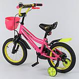"""Детский велосипед """"Corso"""" 14 дюймов R-14511, розовый, фото 2"""