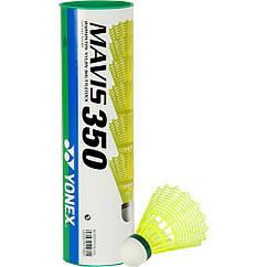 Воланы пластиковые Yonex Mavis 350 (1/2 Doz.)