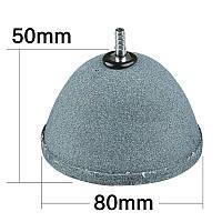 Распылитель для аквариума SunSun купол, Ø 80 мм
