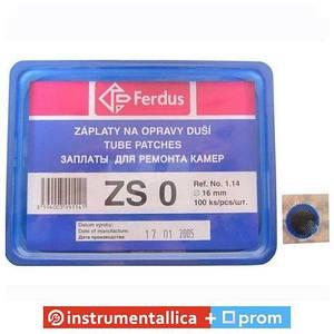 Латка камерная zs 0 16 мм Ferdus Чехия