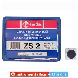 Латка камерная zs 2 25 мм Ferdus Чехия