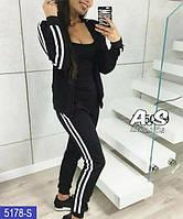 Спортивный костюм 5178-S