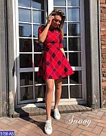 Платье 5156-AB