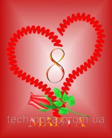 8 Марта! Здесь огромный выбор подарков любимым женщинам!