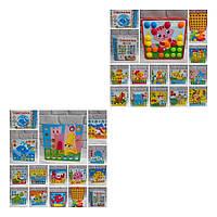 Детская развивающая крупная Мозаика 66838-48