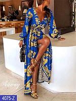 Платье 4075-Z