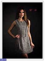 Платье 0606-AB