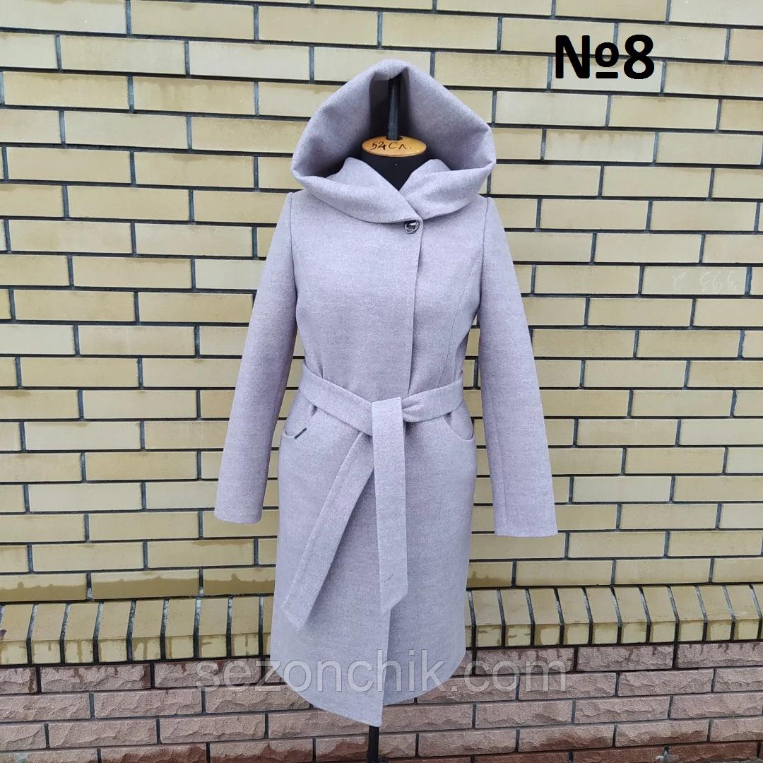 Стильное пальто женское демисезонное с капюшоном