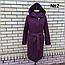 Стильное пальто женское демисезонное с капюшоном, фото 6