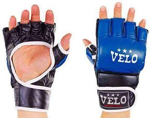 Перчатки для смешанных единоборств MMA VELO ULI-4033 синие