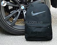 Городской рюкзак мужской/женский спортивный молодёжный/подростковый/школьный Сумка в стиле Nike/Найк | Черный