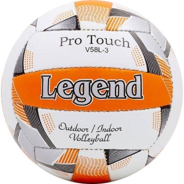 Мяч волейбольный Zelart Sport Legend LG54